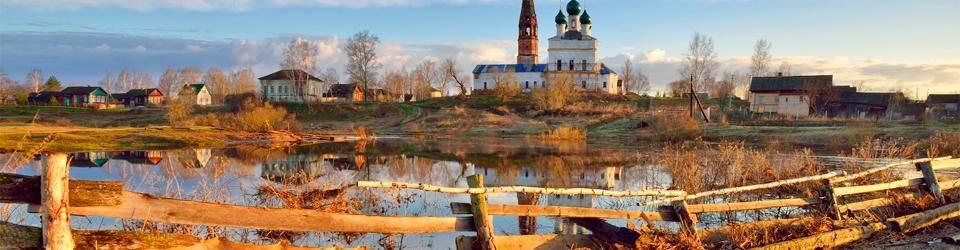 Ежедневная русскость русская деревня