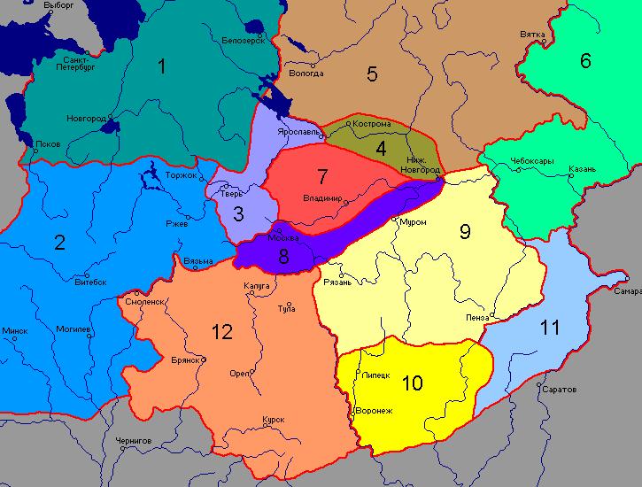 Географические зоны антропологических типов русских