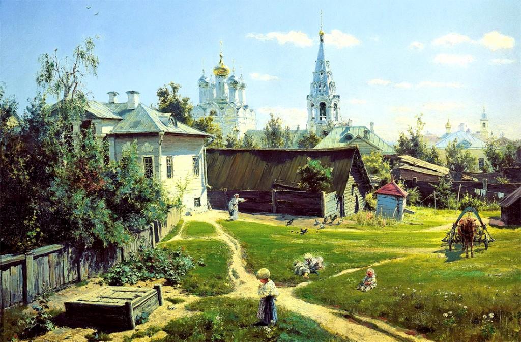 Московский дворик Поленов Василий Дмитриевич