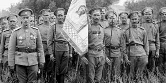 русский генофонд