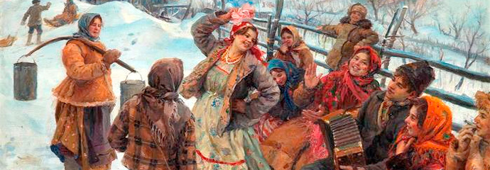 Частушки русские народные