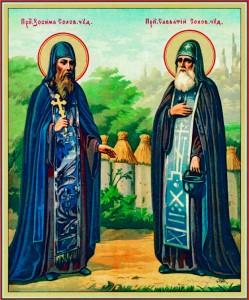 Соловецкие чудотворцы Савватий и Зосима