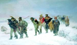 Отечественная война 1812-1814 годы