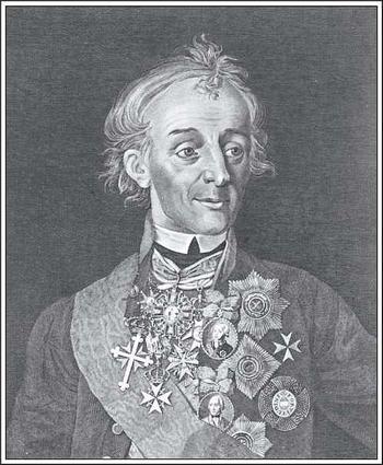 Александр Васильевич Суворов-Рымникский