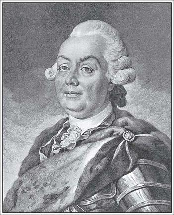 Петр Александрович Румянцев-Задунайский